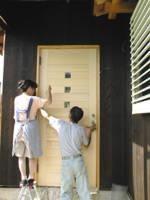 723door